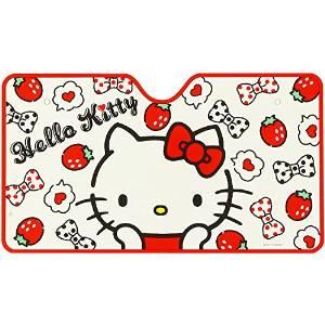 Hello Kitty Front SunShade